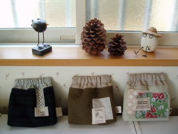 '09初縫い