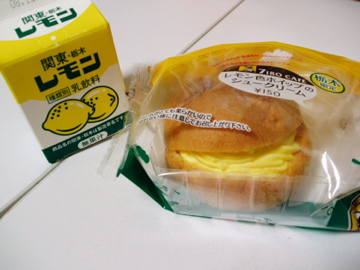 栃木のレモン色