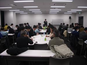 第10期共育講座