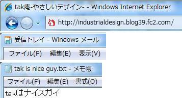 タイトル例Windows