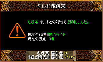 8月21日姫光
