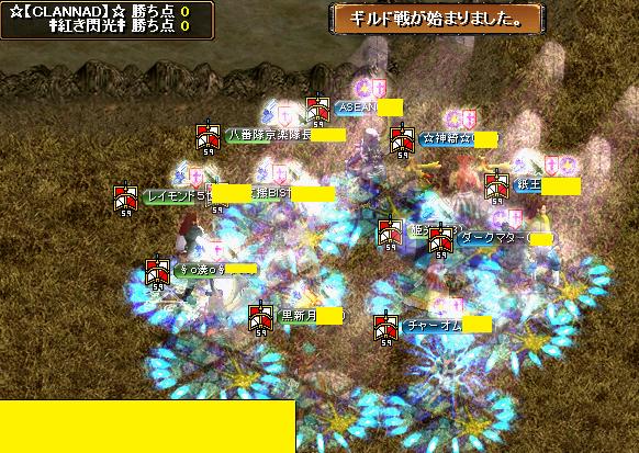 23日姫光G