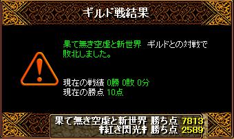 8月31日姫光