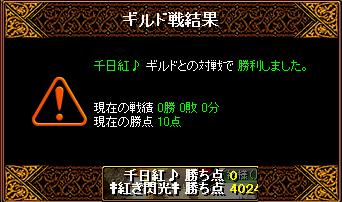 11月5日姫光