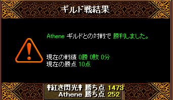 10月30日姫光