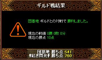 11月1日姫光