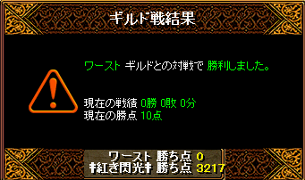 10月26日姫光