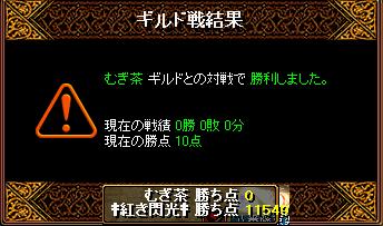 11月24日姫光