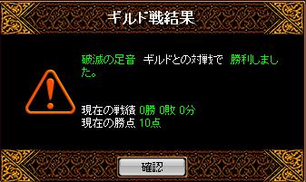 1月4日姫光
