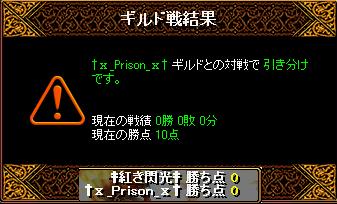 1月31日姫光
