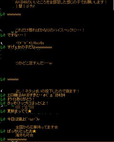 ☆の王子様2