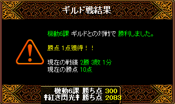 4・29 姫光 閃光