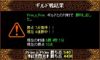 5・11 姫光 閃光