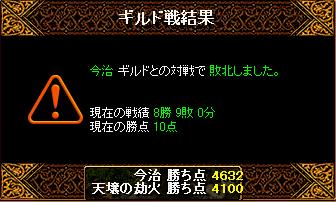7・14 姫光