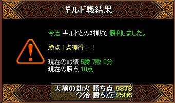 6・28 姫光