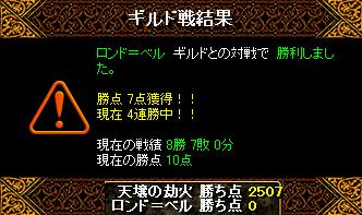 7・7 姫光