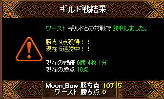 8・2 姫光
