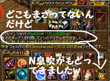 いじげん3