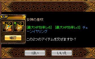 いじげん2