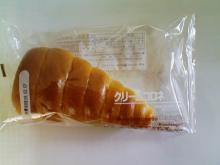 クリームコロネ(ニシカワ食品)