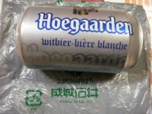 Hoegaarden(ベルギー)