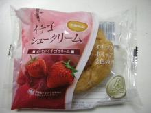 イチゴシュークリーム(栄屋乳業)