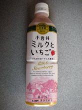 ミルクといちご(小岩井)