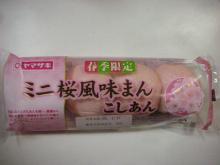 ミニ桜風味まん[こしあん](ヤマザキ)