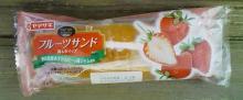 フルーツサンド[苺&ホイップ](ヤマザキ)
