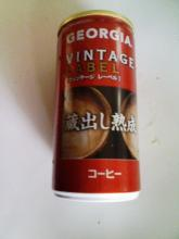 GEORGIA[VINTAGE・LABEL](コカ・コーラ)