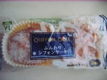 CHIFFON CAKE(VL)