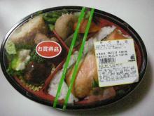 サケ弁当(若菜)