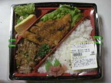 チキンカツ&豚生姜焼弁当(若菜)