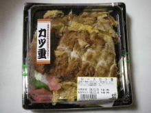 ロースカツ重(若菜)