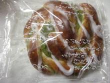 抹茶ソフトロール(山一パン総本店)