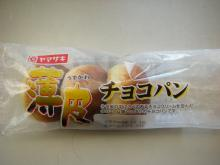 薄皮チョコパン(ヤマザキ)