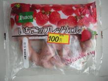 いちごプレッツェル(Pasco)