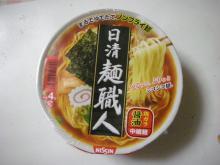 日清麺職人[鶏ガラ醤油]中細麺(日清食品)