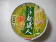 日清麺職人[塩タンメン]中細麺(日清食品)