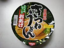 きつねうどん(日清食品)