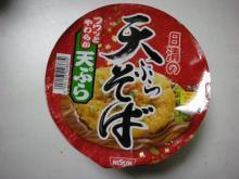 天ぷらそば(日清)