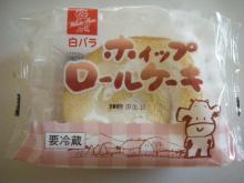 白バラホイップロールケーキ(大山乳業)