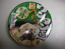ワンタン麺[豚骨](マルちゃん)
