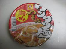 ワンタン麺[醤油](マルちゃん)