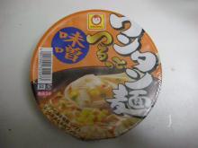 ワンタン麺[味噌](マルちゃん)