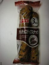 チョコ&チョコチップスナック(ヤマザキ)