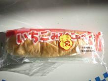 いちごみるくこっぺ(敷島製パン)