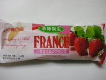 いちごみるくフランス(神戸屋)