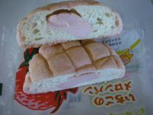 いちごのメロンパン中