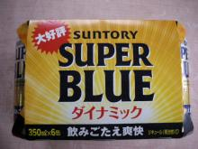 SUPER BLUE(SUNTORY)